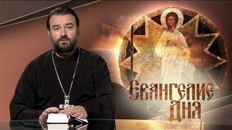 Преображение Господне [Евангелие дня] - YouTube