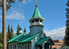 Костомукшская епархия