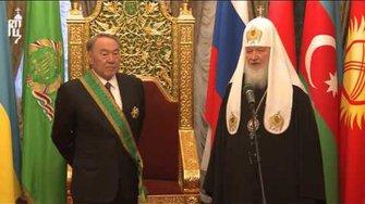 Патриарх Кирилл наградил Н.А. Назарбаева орденом преп. Сергия Радонежского I степени