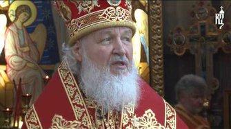 Проповедь Патриарха Кирилла в день памяти вмч. Георгия Победоносца