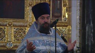 Пресвятая Богородица святая и золотая изнутри и снаружи - проповедь прот. Андрея Ткачева .